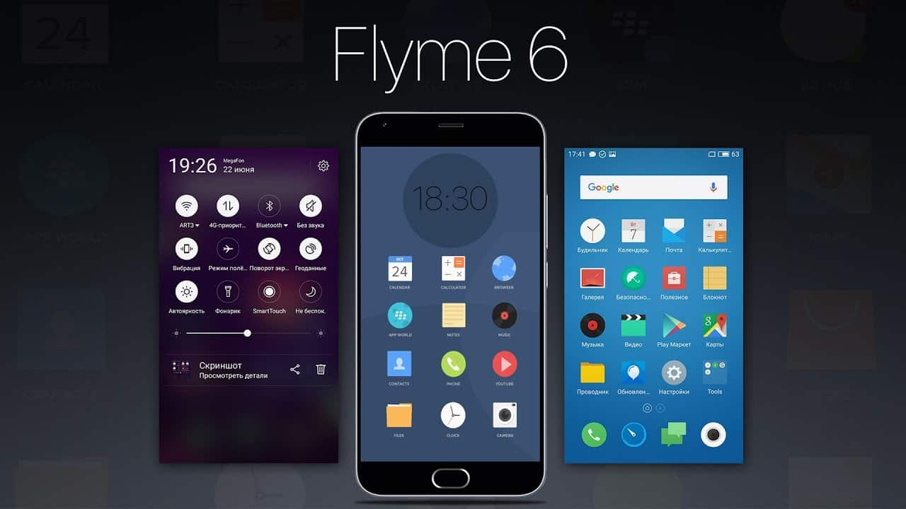 How to flash meizu flyme